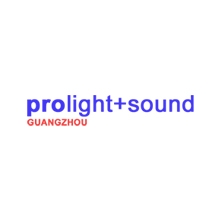 2018 Husion 湖森電子 廣州國際專業燈光、音響展