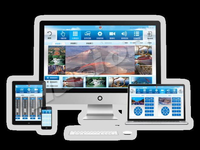 Husion Xpanel-Win 交互式應用軟體